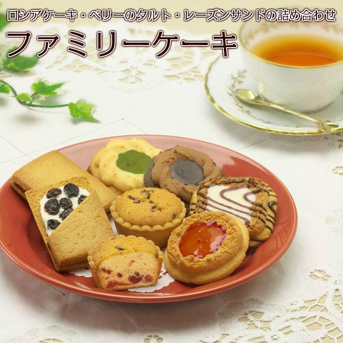 16ファミリーケーキイメージ