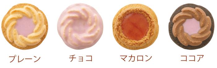 桜のロシアケーキ